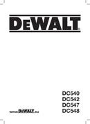 DeWalt DC547 page 1