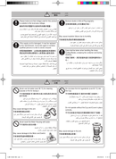 Panasonic MX-151SP2 page 4