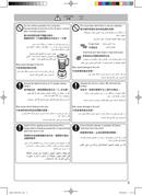 Panasonic MX-151SP2 page 5