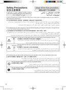 Panasonic MX-151SG2 page 2