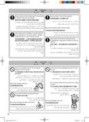 Panasonic MX-151SG2 page 4