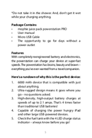 Mophie Powerstation PRO page 5