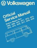 Volkswagen Bus (1975) Seite 1