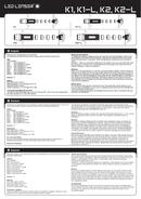 Led Lenser K1 side 1