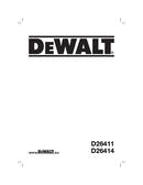 DeWalt D26414 page 1