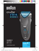 Braun Cruzer 6 Face sivu 1