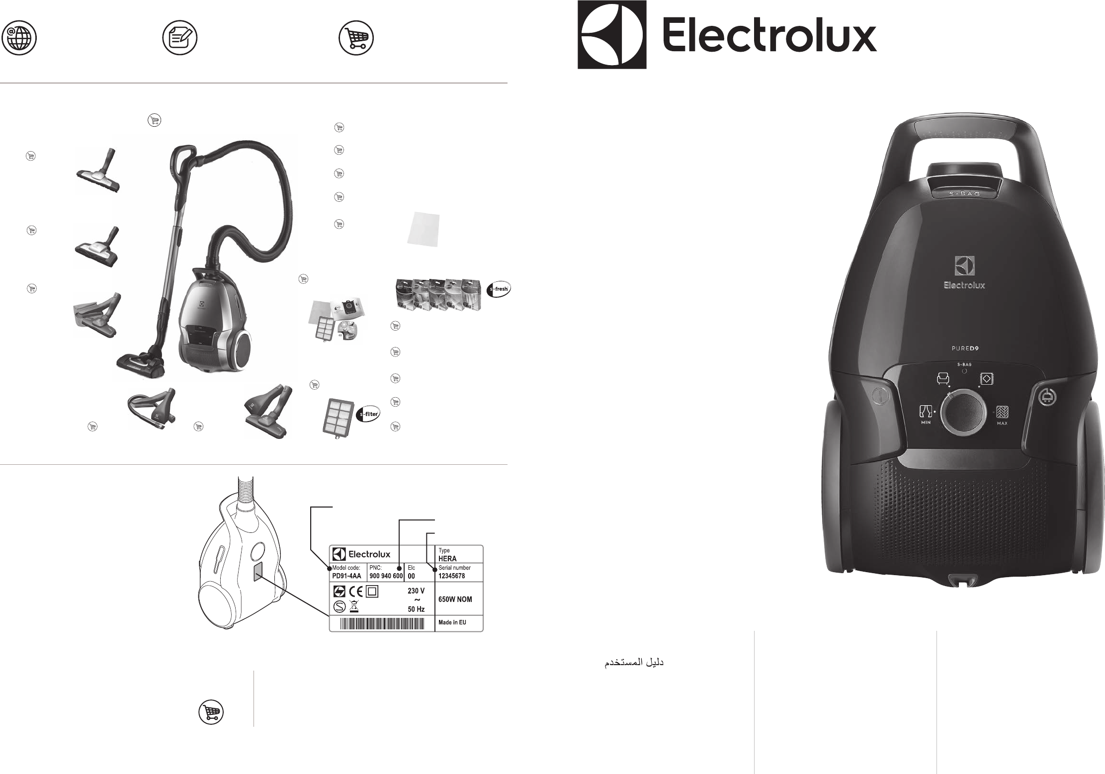 Electrolux PURED9 manual