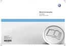 Volkswagen Golf Variant (2015) Seite 1