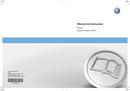 Volkswagen Fusca (2013) Seite 1