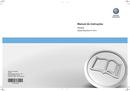Volkswagen Amarok (2014) Seite 1