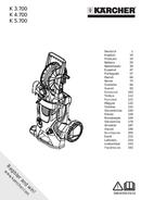 Kärcher K 5.700 MD sivu 1