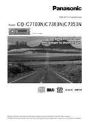 Panasonic CQ-C7353N page 1