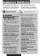 Panasonic CQ-C7353N page 2