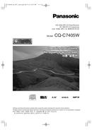 Panasonic CQ-C7405W page 1