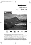 Panasonic CQ-C8405N page 1