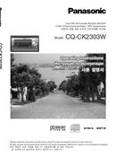 Panasonic CQ-CK2303W page 1
