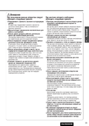 Panasonic CQ-CK2303W page 3