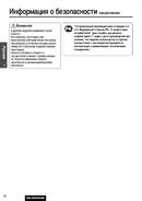 Panasonic CQ-CK2303W page 4