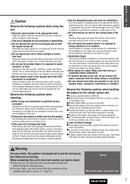 Panasonic CQ-D1703N5 page 3