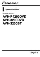 Pioneer AVH-3200DVD страница 1