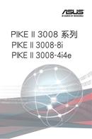 Asus PIKE II 3008-8i sivu 1