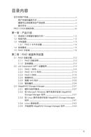 Asus PIKE II 3008-8i sivu 3