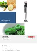 Bosch MSMM8910CN Seite 1