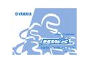 Yamaha BW50 sivu 1