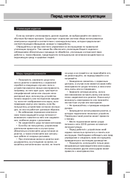 Erisson 19LEJ03 side 3