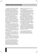 Erisson 19LEJ03 side 4