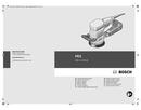Pagina 1 del Bosch PEX 400 AE