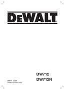 página del DeWalt DW712N 1