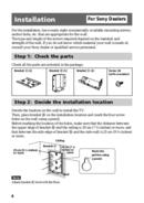 Sony SU-W200 page 4