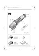 Bosch GUS 10.8 V-LI side 3