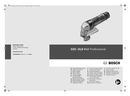 Bosch GSC 10.8 V-LI side 1