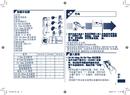 Panasonic ER-CA65 page 3