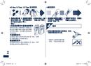 Panasonic ER-CA65 page 4