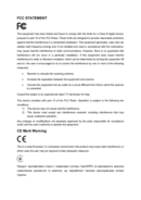 TP-Link TG-3468 page 3