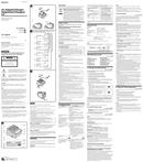 Sony AC-VQH10 sivu 1