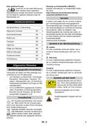 Kärcher G 4.10 M страница 3