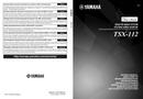 Yamaha TSX-112 sivu 1