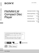 Sony CDX-GT660UV side 1