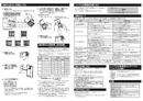 Panasonic K-KJ53MLE40 page 2