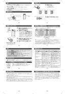Panasonic K-KJ23MLE20 page 2