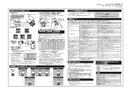 Panasonic K-KJ55HLD40 page 2