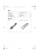 Panasonic VW-CT45 page 2