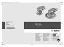 Bosch 0 607 350 199 sivu 1