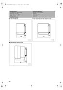 Yamaha SPM-K30 sivu 4