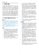 Philips 278E9QJAB pagină 3