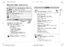 Panasonic EH-SA98 side 3